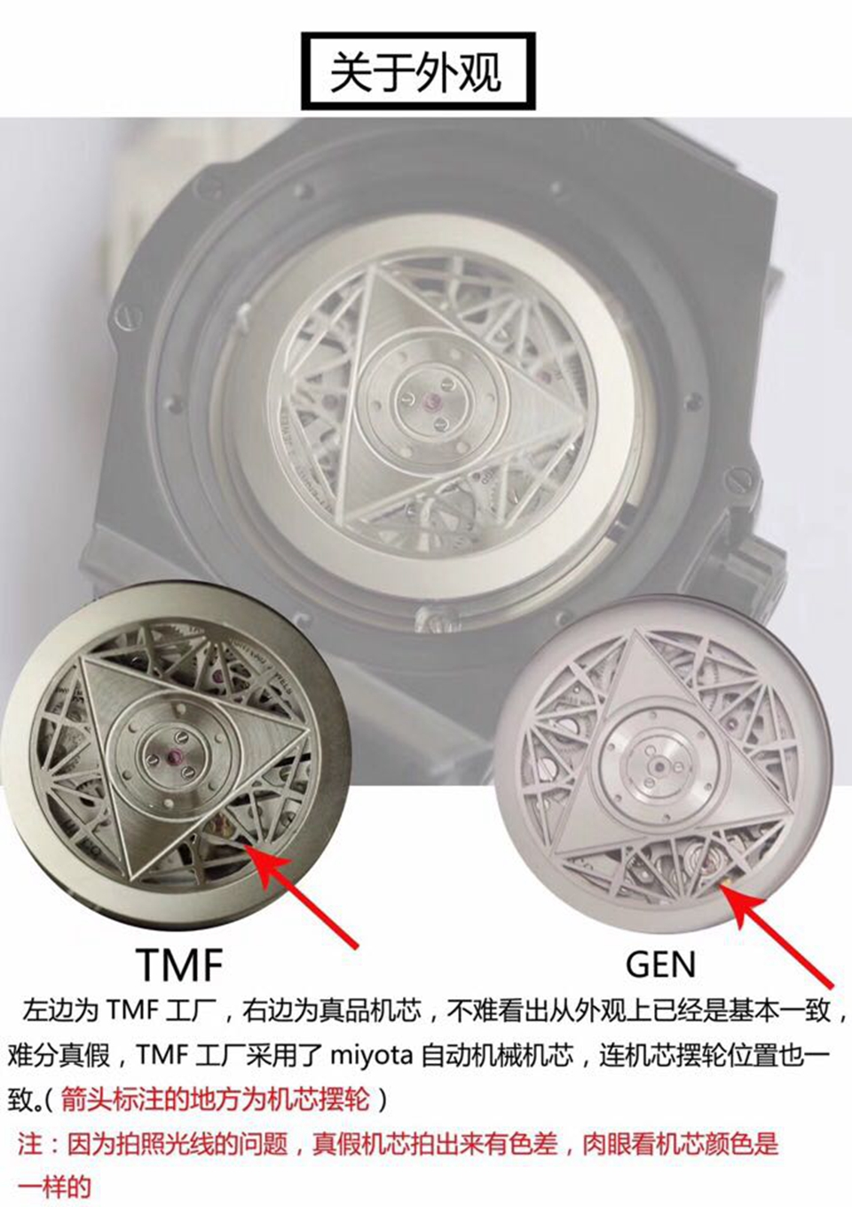 TMF宇舶BIG BANG系列415.NX.1112.VR.MXM16腕表