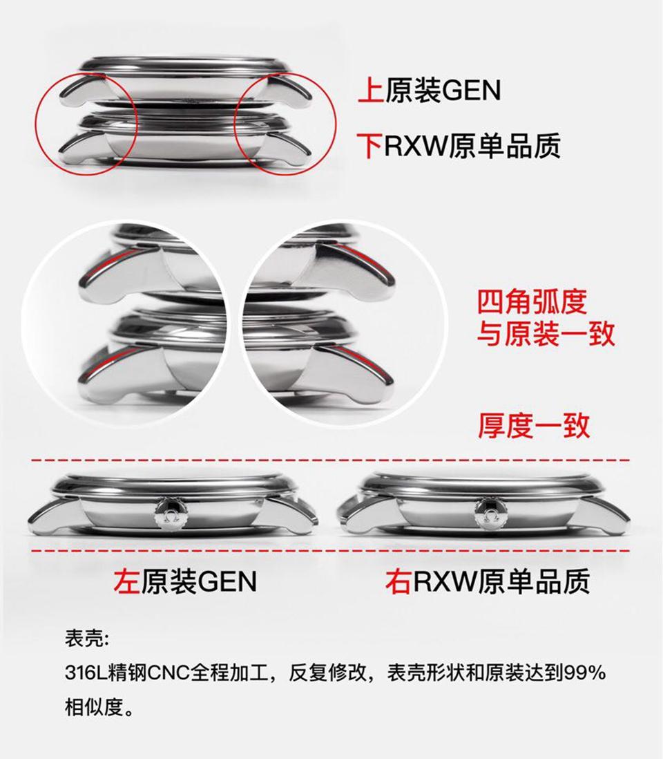 RXW欧米茄蝶飞系列奥比斯纪念款424.10.40.20.03.003真假对比评测