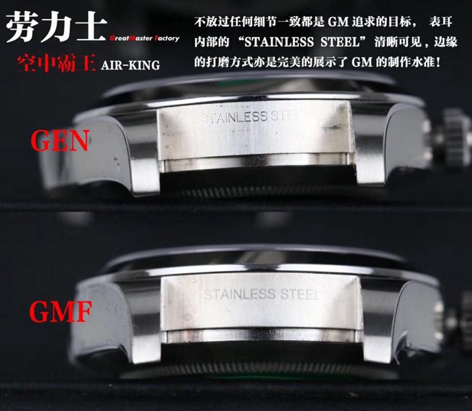 GM劳力士空中霸王116900-71200真假对比评测