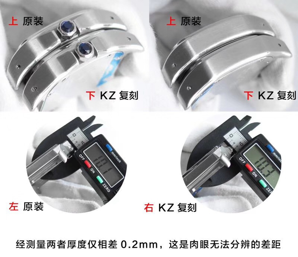 KZ卡地亚山度士100系列 W20106X8 中性机械复刻表真假对比评测