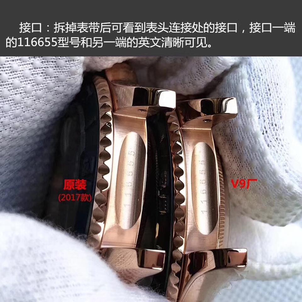 V9劳力士金游艇名仕型系列116655腕表真假评测