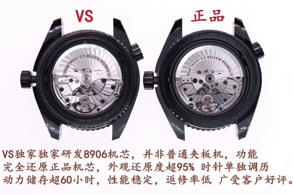 欧米茄海马系列215.92.46.22.01.001腕表深海之黑GMT真假对比评测