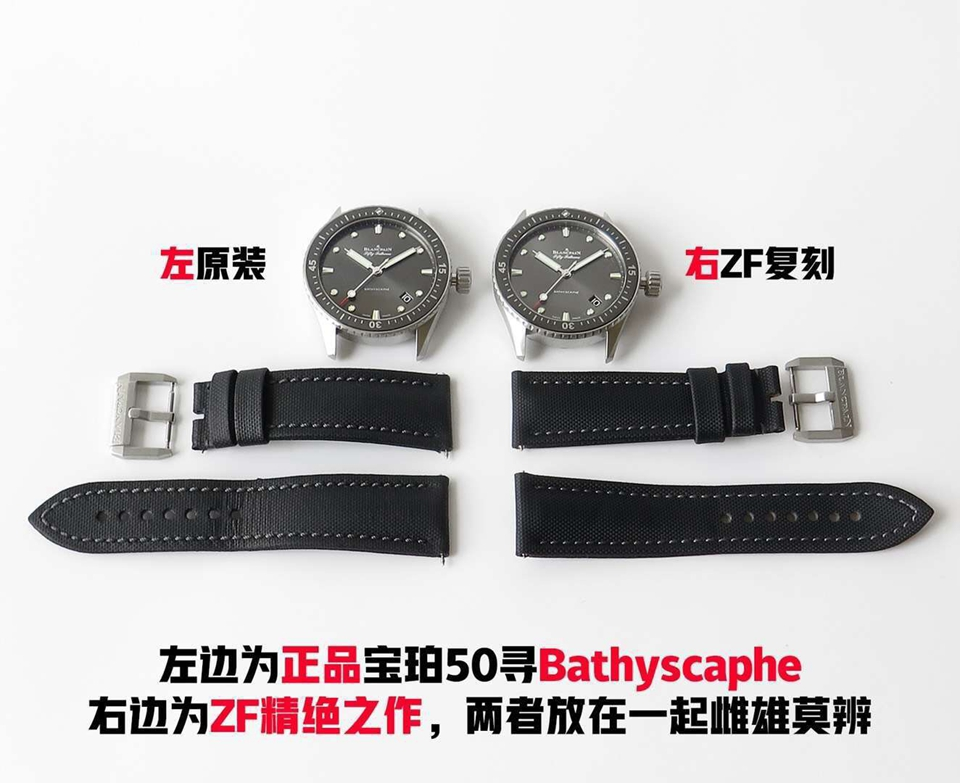 ZF宝珀五十噚复刻系列5000-1110-B52A腕表真假对比评测