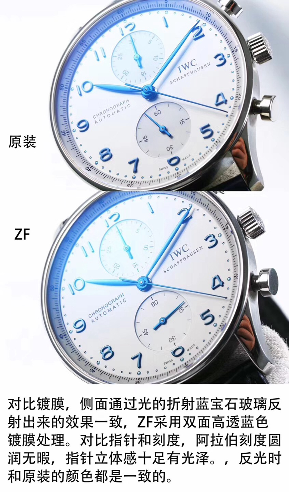 ZF万国表葡萄牙系列IW371446腕表(葡计蓝针)复刻表真假对比评测
