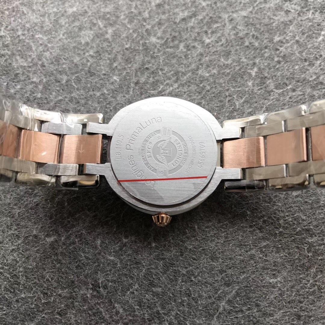 GS厂浪琴表心月复刻表系列女士手表圈钻玫瑰金白盘