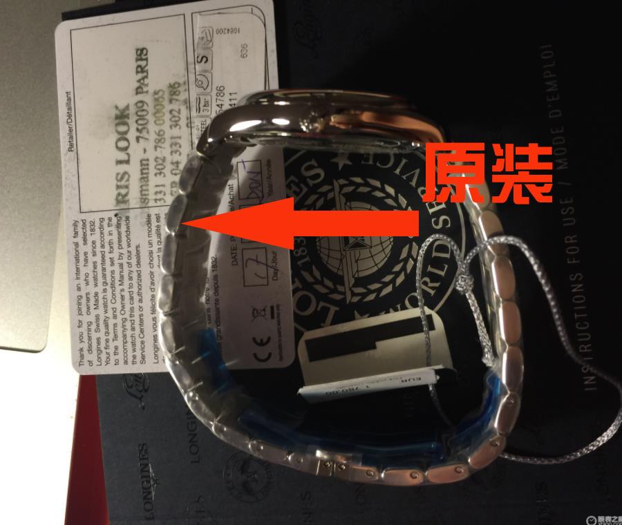 KZ浪琴名匠瑞士2836-2机芯到底怎么样 复刻表评测