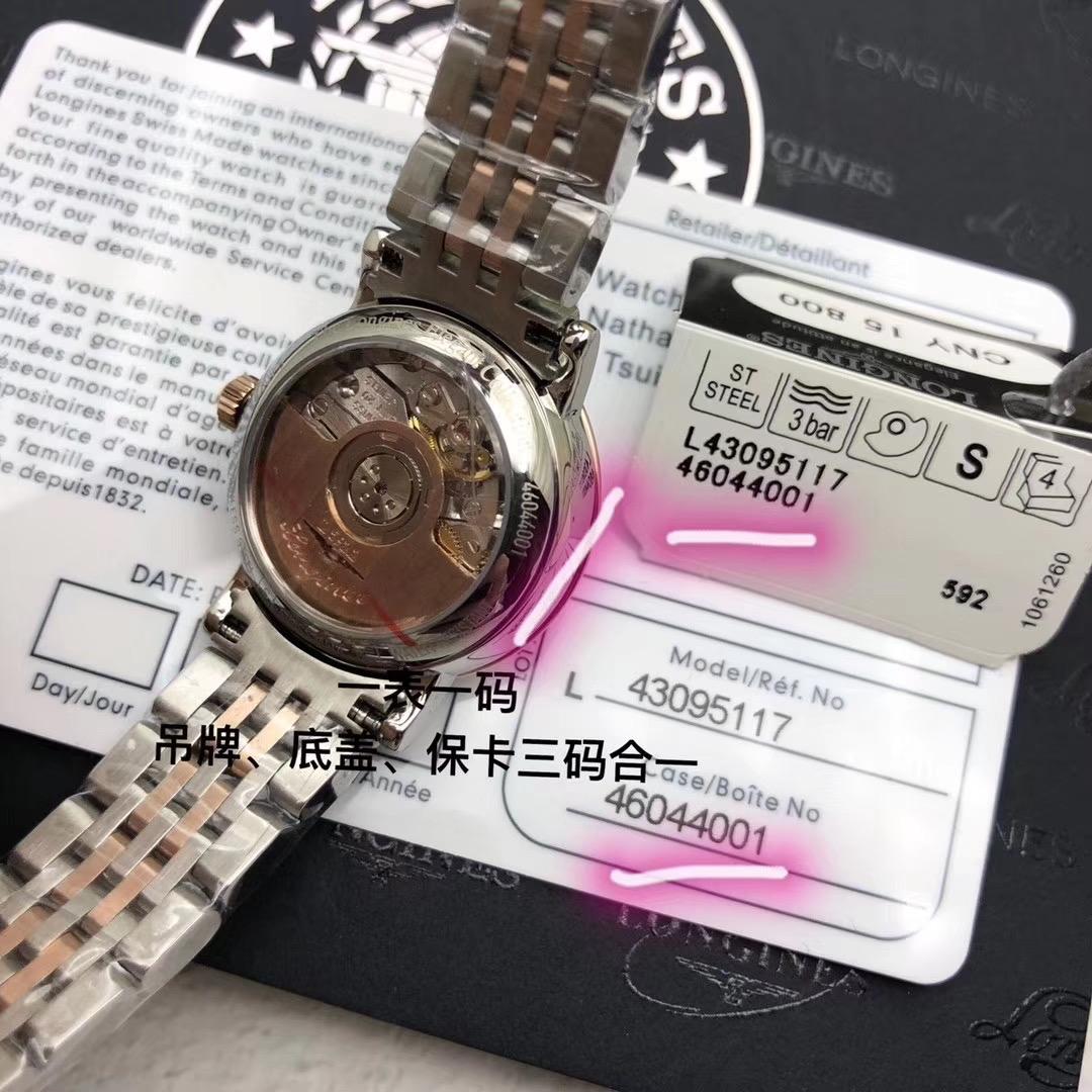 海淘正品浪琴博雅系列女款25.5mm机械表原装瑞士机芯
