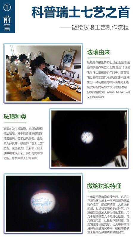 百达翡丽5089G-061太加斯河上垂钓 5089G-062一天的收货复刻表评测