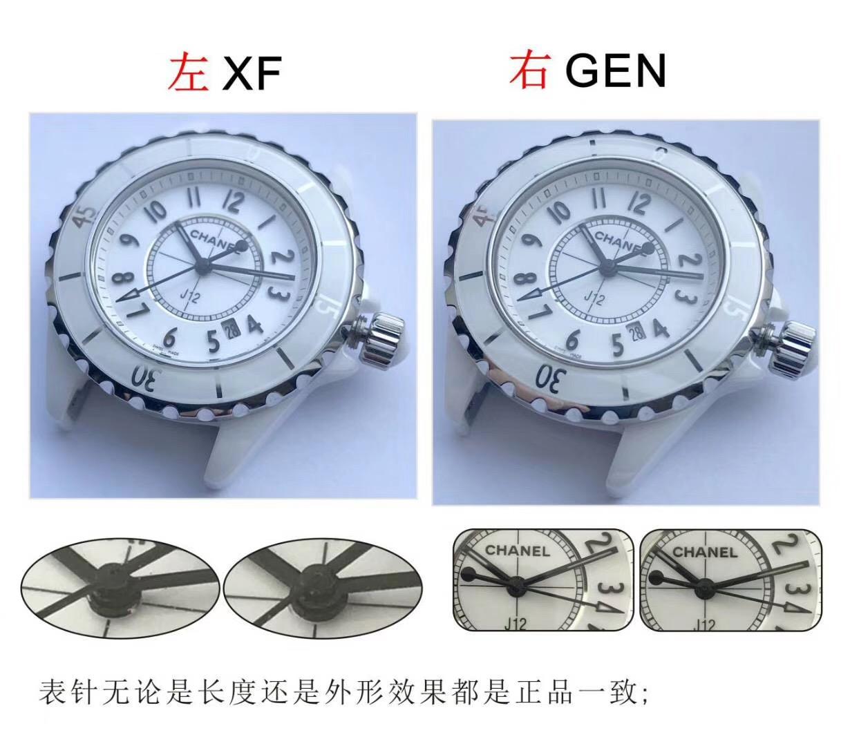 香奈儿J12系列时尚女表陶瓷顶级复刻手表真假对比